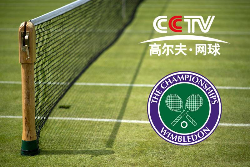 高尔夫网球频道2014年温网直播